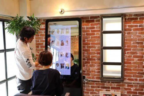 2018年5月 話題の「美容関係のアプリやサービス」まとめ