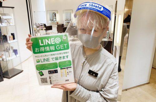TAYA東急百貨店吉祥店で紙の予約台帳から3カ月でLINE連携予約を開始!月の20.1時間削減し業務効率UP!!