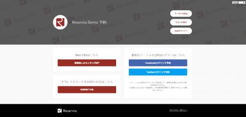 美容サロン利用ユーザー向け予約画面に新デザインと多言語に対応開始