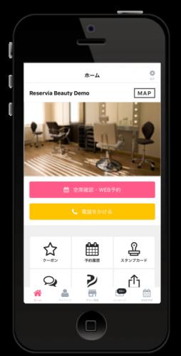 美容サロン予約アプリ「サロンカード」のリニューアルされた4つのポイント